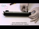 Заправка картриджа Brother TN-1075, HL-1112, DCP-1512, MFC-1815 Refill cartridge TN-1000, 1030, 1040
