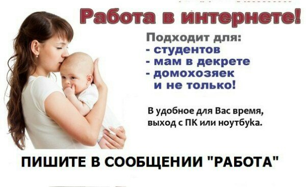 Удаленная работа белоруссия удаленная работа в закупках