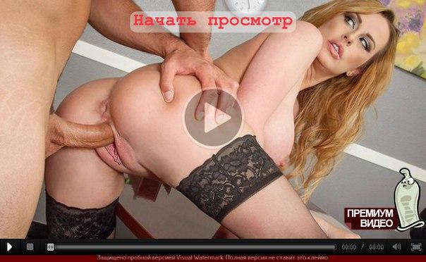 русское кино смотреть бесплатно порно