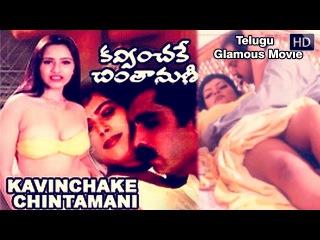 Kavinchake Chintamani | Telugu Bold Movie | Shakeela, Reshma |