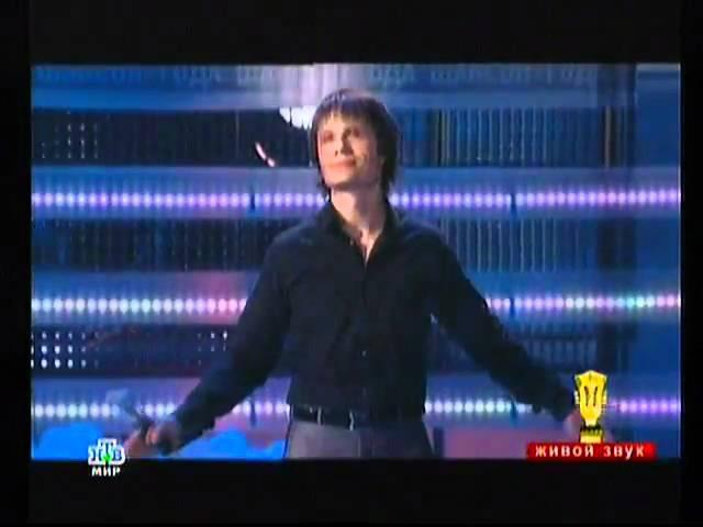 Артур- Еще вчера (Премия Шансон года2011)