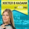 Снять комнату в Казани