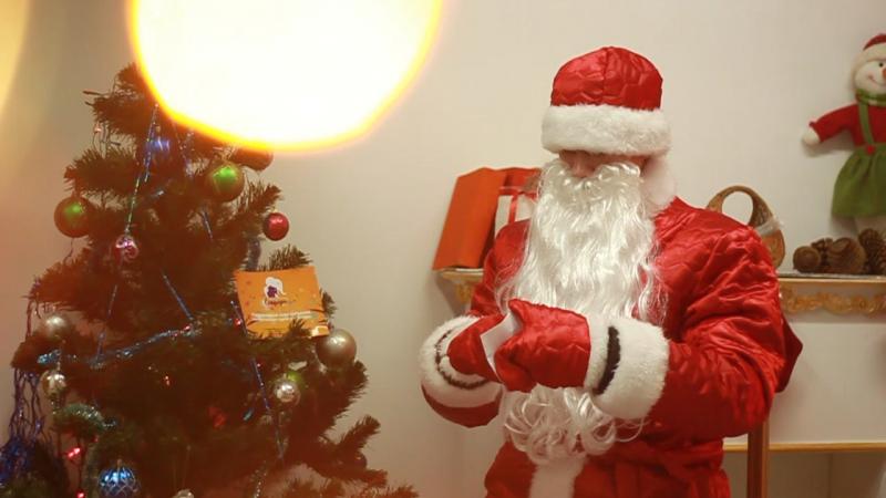 Розыгрыш письма Деду Морозу
