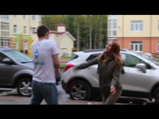 Девушка перепутала тачку своего бывшего
