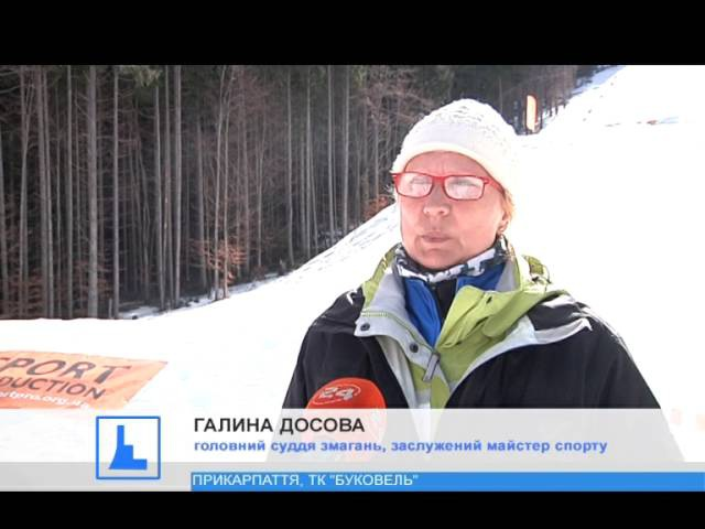 На Буковелі відбувся перший Чемпіонат України з лижного слоупстайлу