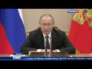 Путин распорядился восстановить отношения с Турцией