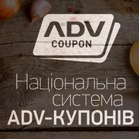 Adv Coupon