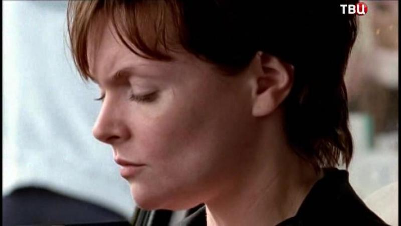Инспектор Линли расследует 2003 2 сезон 8 я серия СТРАХ И ТРЕПЕТ