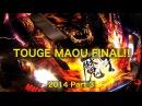 【EnglishSUB】峠最強伝説 魔王決定戦 2014 Part 3【Best MOTORing】