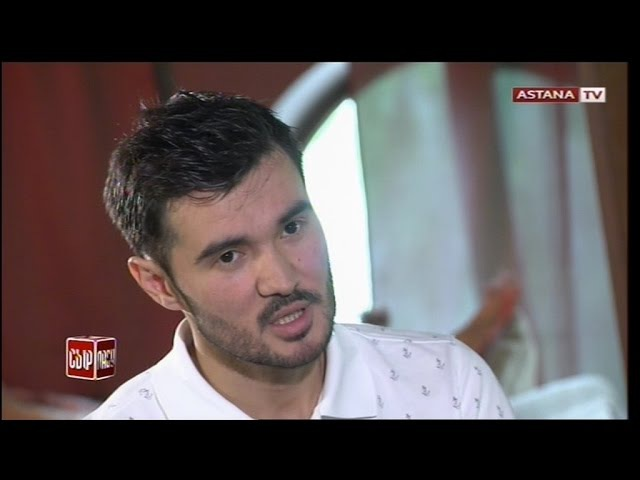 Бейбіт Көшқалиев. Сырласу (2016)