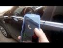 старлайн а91 с GSM обратная связь