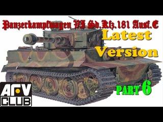 Постройка/building Tiger I AFV Club AF 35079 ч.6