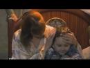 Закон и порядок: Преступный умысел 3. Серия 7 «Счастливая семейка»