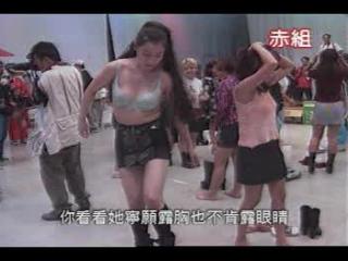 японское телешоу с раздеванием