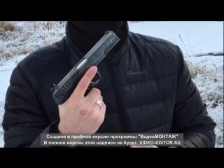 Grand power t 12 , Тт т , Ярыгин Мр 353 45 rubber травматические пистолеты