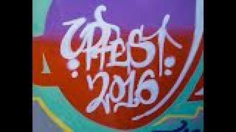 Upfest Graffiti Festival 2016