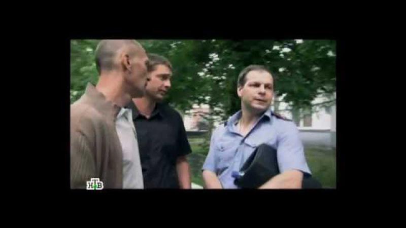 Пятницкий 1 сезон 13 серия Участь Фомина (2011)