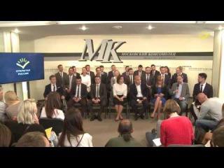Кандидаты Открытых выборов представляют свои предвыборные программы. Прямая трансляция
