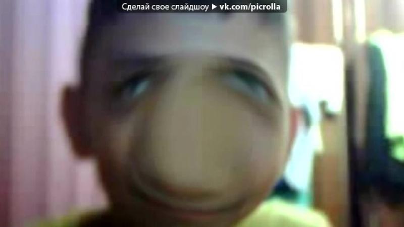 Webcam Toy под музыку VANILLA TRAP CZuR Get Em Picrolla