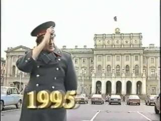 Городок Воры Депутаты 1995