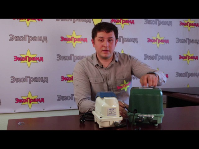 Hiblow Duo эксклюзивный компрессор для септиков Эко гранд Тополь
