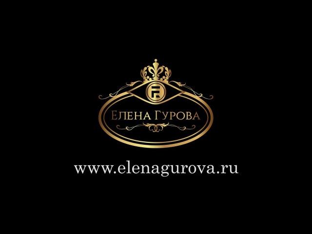 Вручение диплома академику (ЕАЕН) Елене Алексеевне Гуровой.