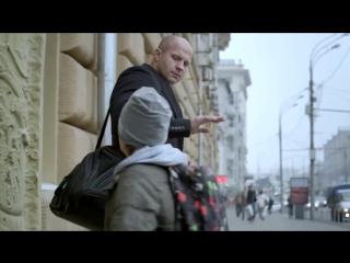 Фёдор Емельяненко - Сильная мотивация на спорт и успех для жизни!
