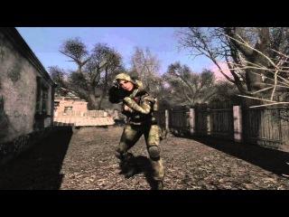 Аврора - новый женский персонаж(X-Files Shadow Of Chernobyl)
