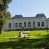 Лыткаринский музей