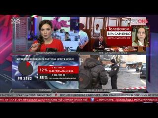 Вера Савченко: Надя держит ряды, как и держала