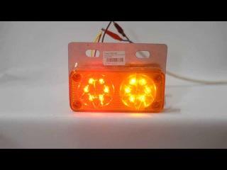КировТент   Фонарь габаритный светодиодный LED желтый на кронштейне