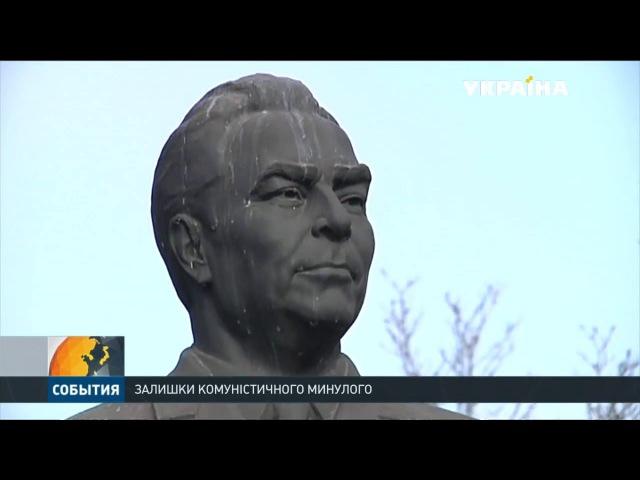 На майже декомунізованій Дніпропетровщині ще лишився куточок комунізму