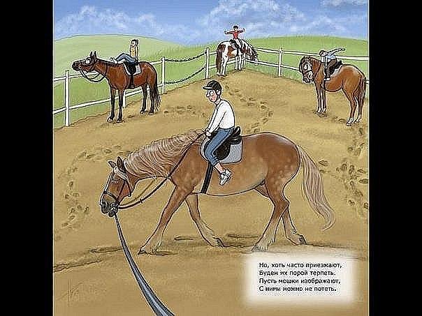 раз поздравление в конном спорте квартир-студий хабаровске без