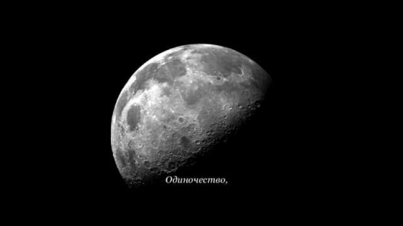 Scorpions Lonely Nights текст песни русский перевод караоке по русски