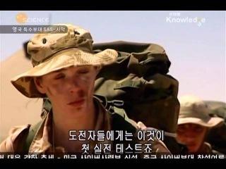 SAS (England Special Forces SAS Desert) - 02