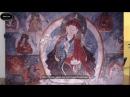 Сергей Кулдин - Религия Бон и Тибетский Буддизм