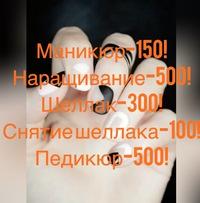 Петрова Мадина