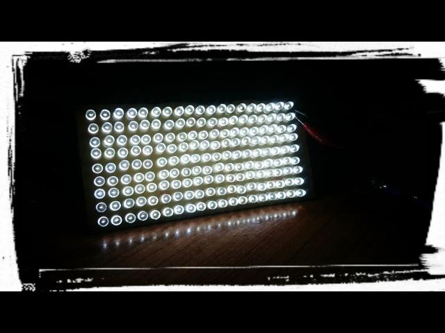 Делаем LED лампу своими руками. на 171 диодов 5мм
