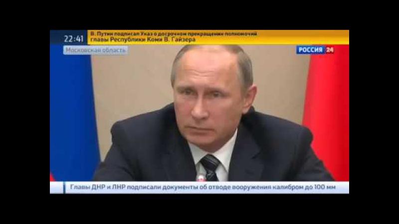 ЗАПЛАТЯТ За российский газ зимой Киеву придется выложить около $3 млрд