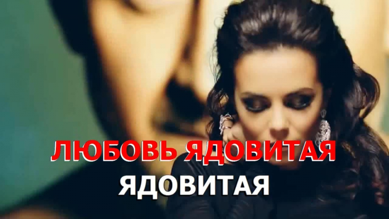 ПОТАП КАМЕНСКИХ Н Я. Я Screen Demo Karaoke Video