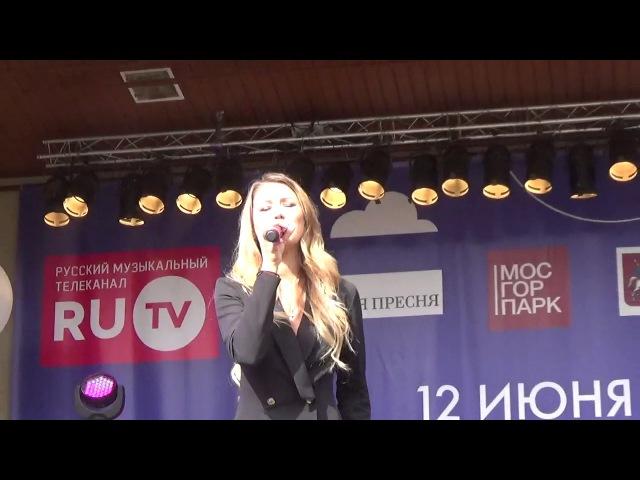 5sta(День России,Парк Красная Пресня,RUTV,Русское Радио)