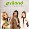 Изделия из натуральной шерсти Oviland.ru