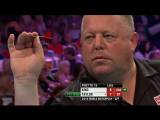 Phil Taylor v Mervyn King (PDC World Matchplay 2016 / Quarterfinal)