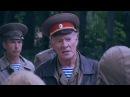 Десантный батя 2 серия - военный сериал