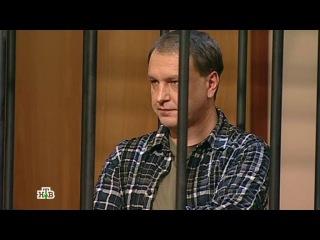 """""""Суд присяжных"""": Мужчина спомощью яда расправился с братом, отказавшим ему вкр ..."""