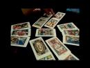 Расклады на Таро-Расклад- Древо Рода на Таро Аввалона Бориса Моисеевича Моносова