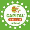 Capital Union School - приватна школа в Києві