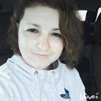 Анастасия Калачёва