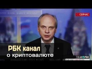 KIBO LOTTO Bitcoin включают в инвестиционные портфели Новости РБК