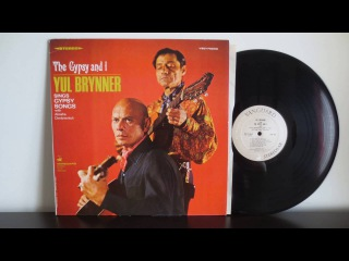 Yul Brynner with Aliosha Dimitrievitch – The Gypsy And I (1967) - Russian Gypsy Romani